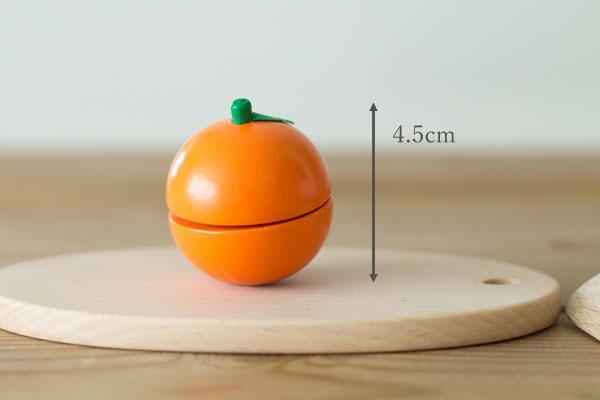 オレンジのサイズ