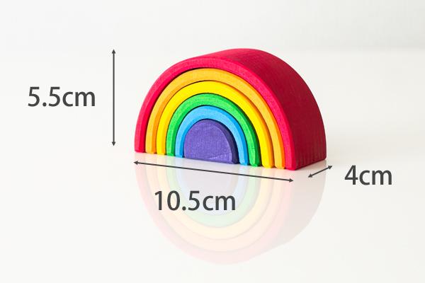 虹色トンネル小のサイズ拡大