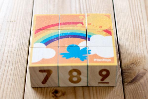 セットおもちゃのパズルキューブ拡大