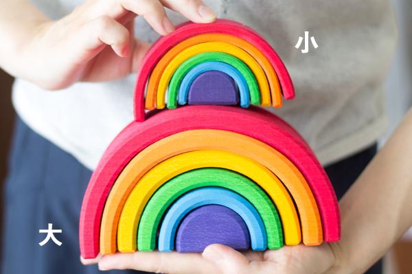 虹色トンネル大サイズ感