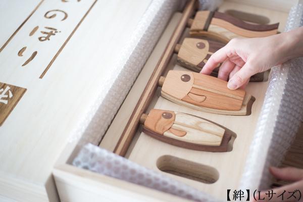鯉のぼり絆Lサイズ木箱拡大
