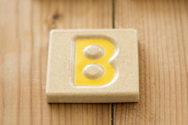 アルファベット「B」タイル