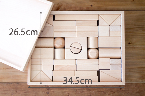 積み木4Aセット木箱サイズ