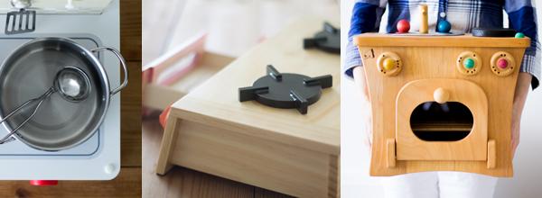 木製おままごとキッチン取り扱い一覧