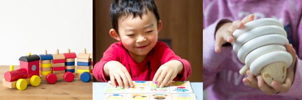 知育玩具で楽しく遊ぶ子供